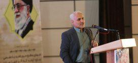 دانلود سخنرانی استاد حسن عباسی با موضوع بعثت و مدیریت مقاومتی