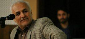 دانلود سخنرانی استاد حسن عباسی با موضوع چهل سالگی جمهوری اسلامی و افقهای پیش رو