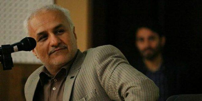 دانلود سخنرانی استاد حسن عباسی با موضوع استراتژی پسابرجام ایران
