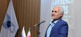 دانلود سخنرانی استاد حسن عباسی با موضوع چهلسالگی جمهوری اسلامی و افق دهه پنجم