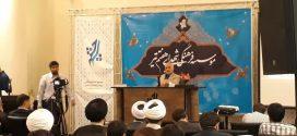 دانلود سخنرانی استاد حسن عباسی با موضوع اقتصاد مقاومتی در پسابرجام