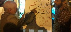 حضور استاد حسن عباسی در جمع دانشجویان حامی قدس شریف