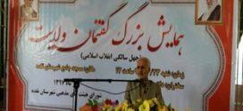 سخنرانی استاد حسن عباسی با موضوع چهلسالگی انقلاب اسلامی