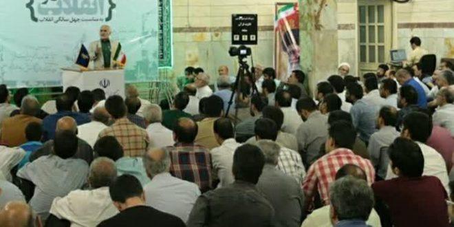 سخنرانی استاد حسن عباسی با موضوع انقلاب در انقلاب