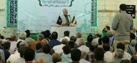 دانلود سخنرانی استاد حسن عباسی با موضوع انقلاب در انقلاب