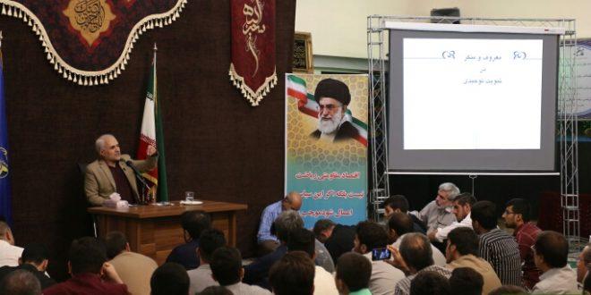 دانلود سخنرانی استاد حسن عباسی با موضوع یک جمعه در میدان ژاله