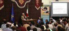 گزارش تصویری؛ سخنرانی استاد حسن عباسی با موضوع یک جمعه در میدان ژاله