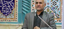 دانلود سخنرانی استاد حسن عباسی با موضوع دفاع ناتمام…