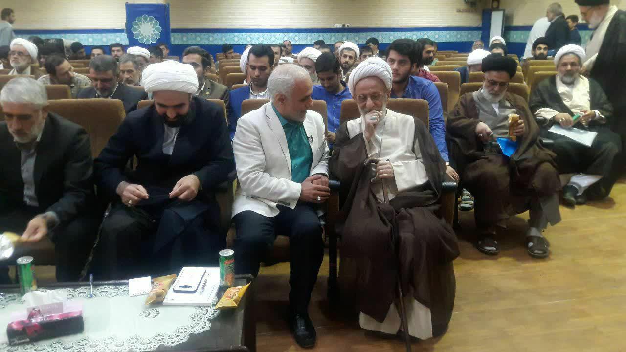 استاد حسن عباسی و علامه مصباح یزدی - ۲۴امین همایش دفتر ارتباطات فرهنگی قم