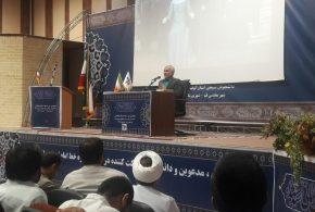 دانلود سخنرانی استاد حسن عباسی در دهمین دوره خط امام دانشجویان کهگیلویه و بویر احمد