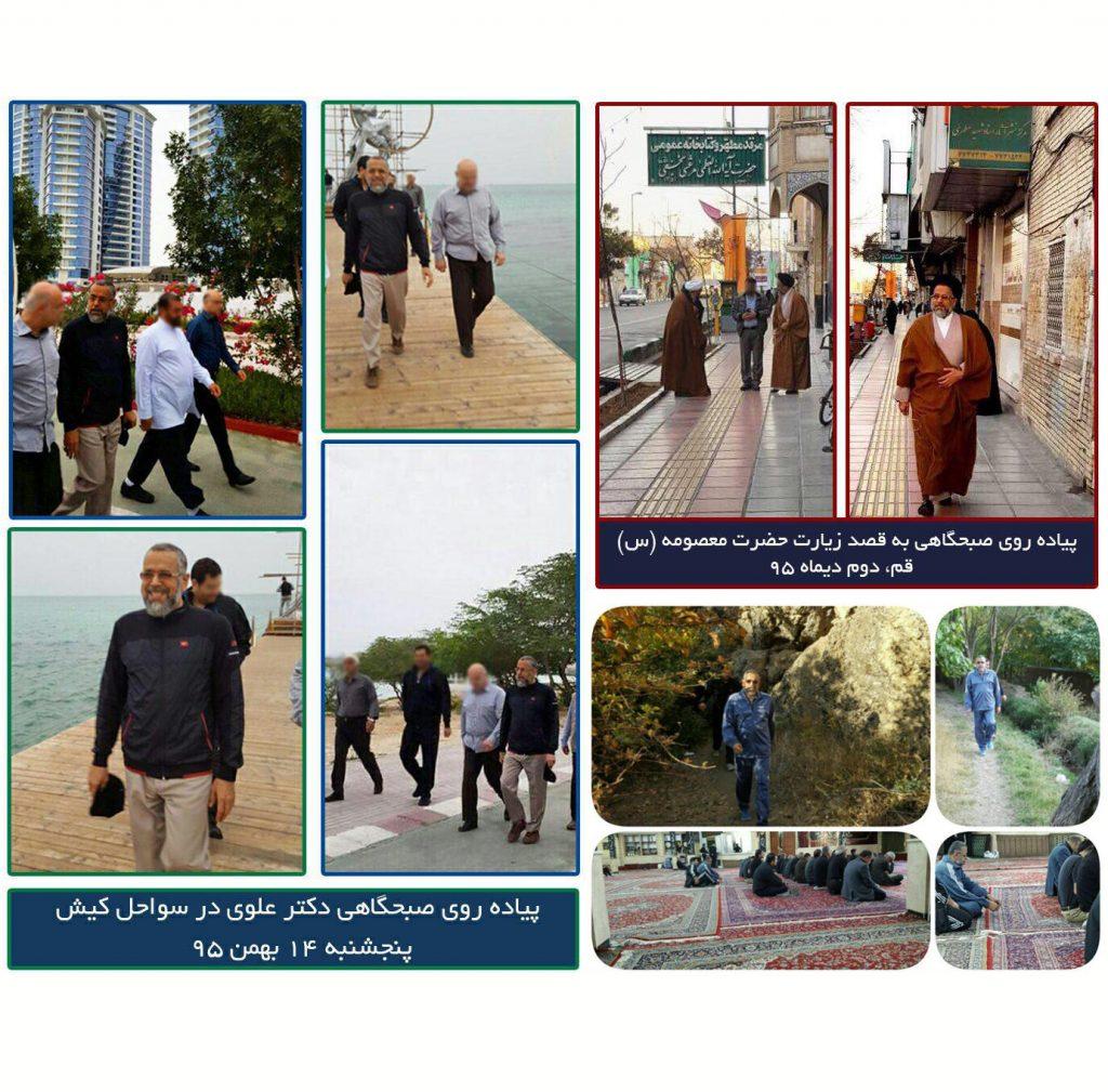 Mahmoud Alavi Vazir 1024x1009 پرونده سوم: شکایت وزیر اطلاعات