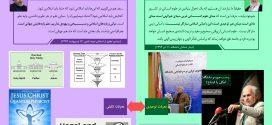 تقابل استراتژیک روحانی با امام خامنهای