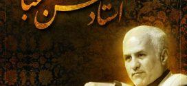 سه حکم حبس برای استاد حسن عباسی