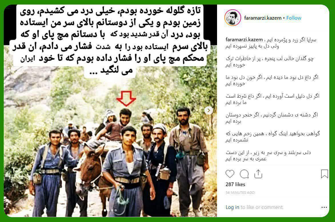 واکنش اینستاگرامی کاظم فرامرزی همرزم استاد حسن عباسی و همان «شکارچی تانک» مشهور، راوی کتاب «آخرین شلیک» درخصوص حکم حبس و بازداشت استاد حسن عباسی