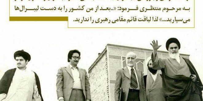 دفاع تمام قد عباس آخوندی از لیبرالیسم!