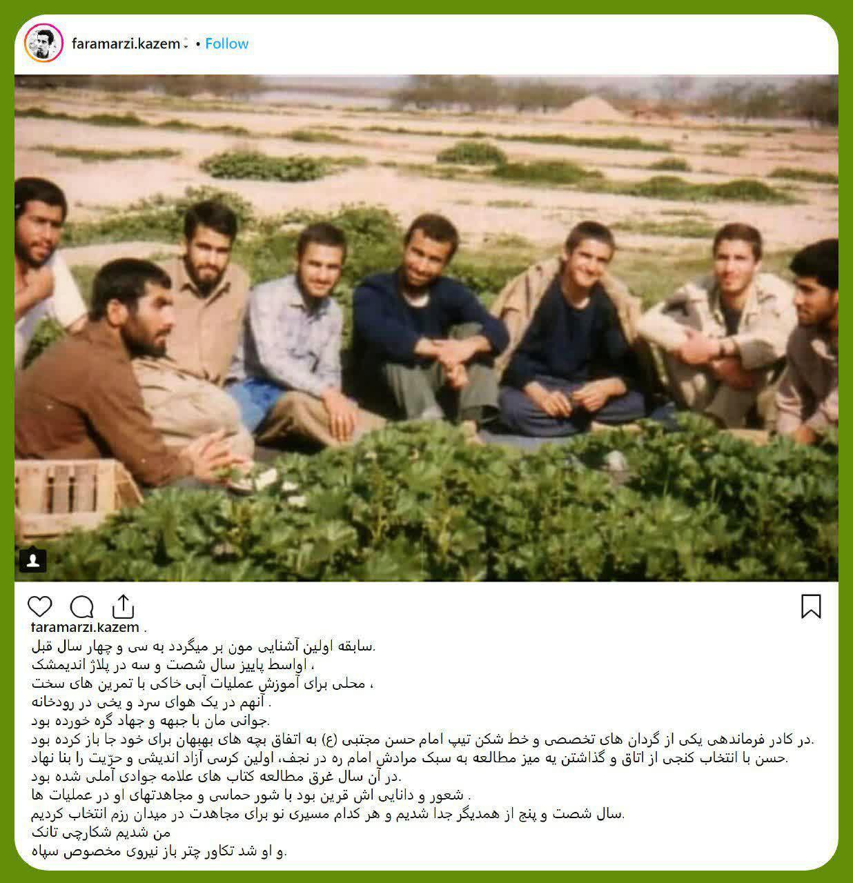 photo 2018 10 23 12 36 46 پست اینستاگرامی کاظم فرامرزی درخصوص حکم حبس استاد حسن عباسی