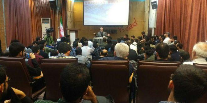 دانلود سخنرانی استاد حسن عباسی با موضوع افول رؤیای آمریکایی