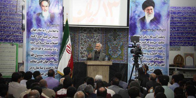 سخنرانی استاد حسن عباسی با موضوع تحریم؛ هنر مستکبرین