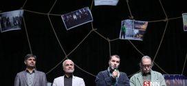 گزارش تصویری؛ سخنرانی استاد حسن عباسی در همایش بزرگ سهم مستضعفین