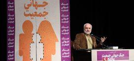 گزارش تصویری؛ سخنرانی استاد حسن عباسی با موضوع جنگ جهانی جمعیت