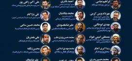 مواضع جمعی از اهالی سیاست، هنر و رسانه انقلاب در خصوص حکم حبس استاد حسن عباسی
