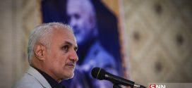 دانلود سخنرانی استاد حسن عباسی با موضوع جنبش دانشجویی و تمدن نوین اسلامی