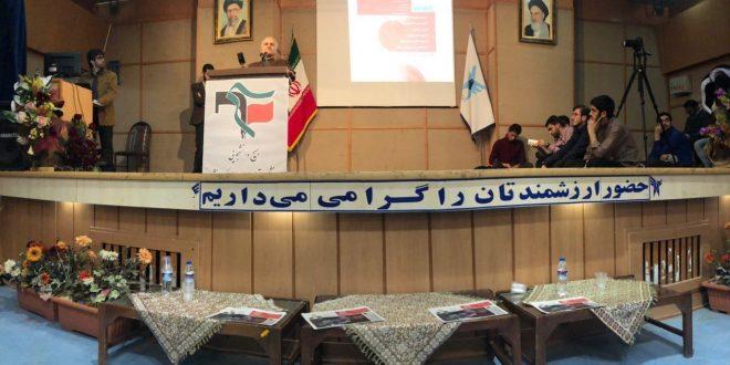 دانلود سخنرانی استاد حسن عباسی با موضوع معماری ایدئولوژیک ایران امروز