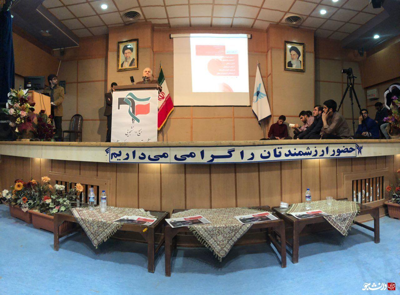 492114 568 دانلود سخنرانی استاد حسن عباسی با موضوع معماری ایدئولوژیک ایران امروز
