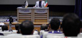 دانلود سخنرانی استاد حسن عباسی با موضوع تولید علم دینی؛ امکان یا امتناع