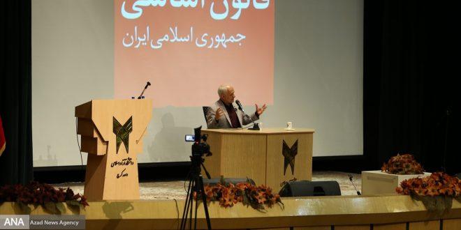 دانلود سخنرانی استاد حسن عباسی با موضوع واکاوی قانون اساسی بعد از ۴۰ سال در سالروز تصویب قانون اساسی