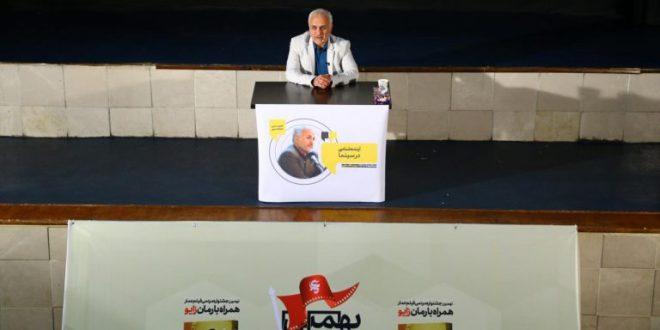 دانلود سخنرانی استاد حسن عباسی با موضوع آینده شناسی در سینما