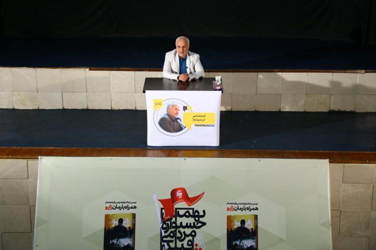 033 768x512 دانلود سخنرانی استاد حسن عباسی با موضوع آینده شناسی در سینما