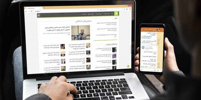 مجموعه سخنرانی های استاد حسن عباسی
