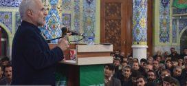 دانلودسخنرانی استاد حسن عباسی با موضوع دهه پنجم؛ بیم ها و امیدها