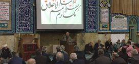 گزارش تصویری؛ سخنرانی استاد حسن عباسی با موضوع چهل سالگی انقلاب اسلامی و افق های پیش رو