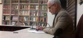 نامهای به جوانان مؤمن انقلابی – پروژه قرن جدید اسلام – رؤیای ایرانی