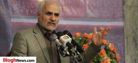 دانلود سخنرانی استاد حسن عباسی با موضوع چهلسال بصیرت و حضور