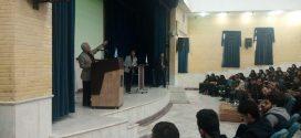 دانلود سخنرانی استاد حسن عباسی با موضوع گام دوم، آینده ای که می توان به آن اندیشید