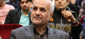 دانلود سخنرانی استاد حسن عباسی با موضوع گام دوم انقلاب اسلامی؛ آغاز عصر جدید