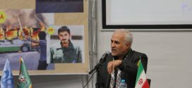 سخنرانی استاد حسن عباسی با موضوع گام دوم انقلاب اسلامی؛ آغاز عصر جدید