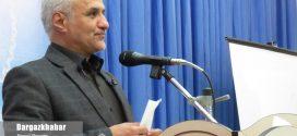 دانلود سخنرانی استاد حسن عباسی با موضوع تنها سپهبد