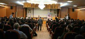 دانلود سخنرانی استاد حسن عباسی با موضوع گام دوم ایران ۱۴۱۴ در افق جهان ۱۴۱۴