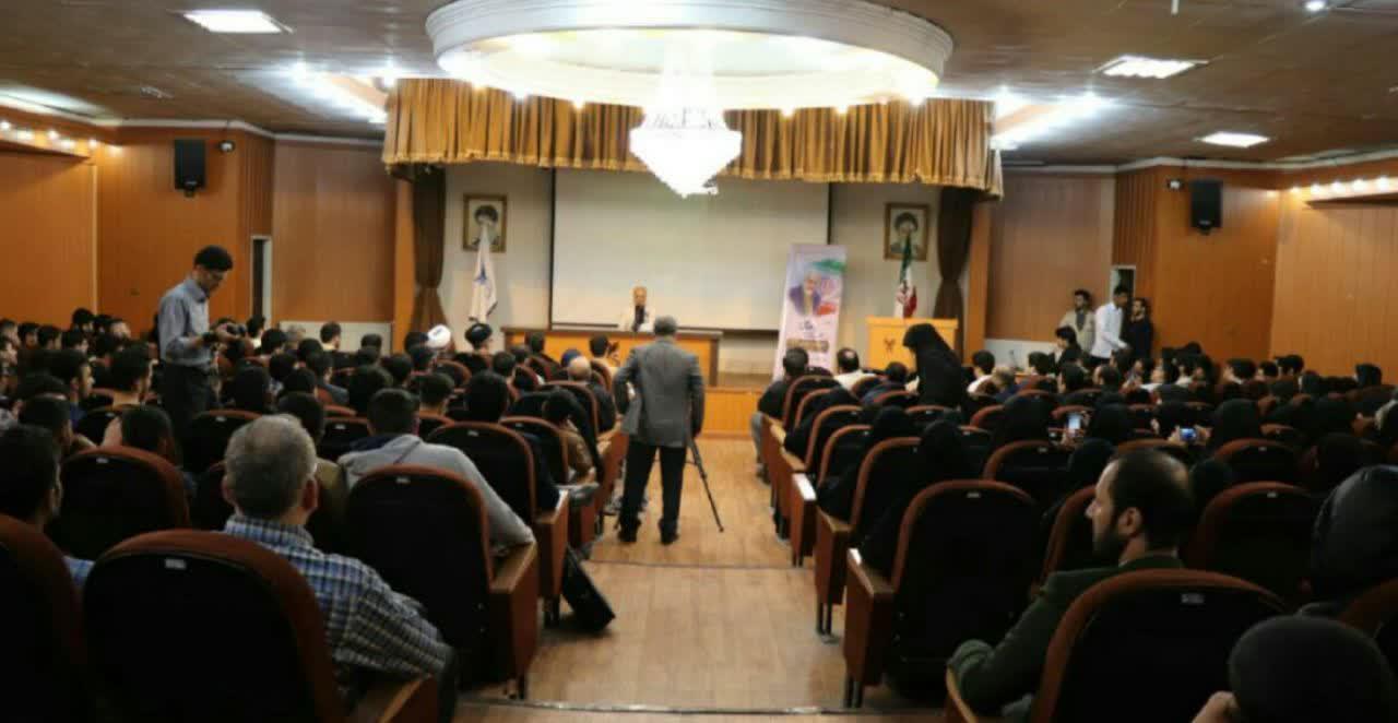 photo 2019 04 25 12 51 55 دانلود سخنرانی استاد حسن عباسی با موضوع گام دوم ایران ۱۴۱۴ در افق جهان ۱۴۱۴