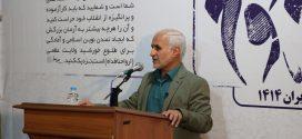 دانلود سخنرانی استاد حسن عباسی  با موضوع گام دوم و پروژه ایران ۱۴۱۴