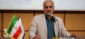 دانلود سخنرانی استاد حسن عباسی با موضوع جنگ جهانی چهارم در فاز جدید