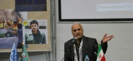 دانلود سخنرانی استاد حسن عباسی در دومین یادواره شهدای مهولات