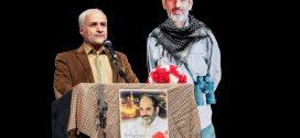 گزارش تصویری؛ سخنرانی استاد حسن عباسی در دومین سالگرد شهادت سردار شهید شعبان نصیری