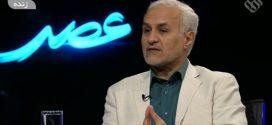 دانلود برنامه عصر با موضوع دکترین قدرت بازدارندگی جمهوری اسلامی ایران