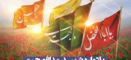۳۱ خرداد ۹۸؛ سخنرانی استاد حسن عباسی در تهران