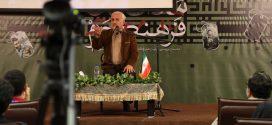 دانلود سخنرانی استاد حسن عباسی در دومین نشست مدافعان فرهنگی حرم